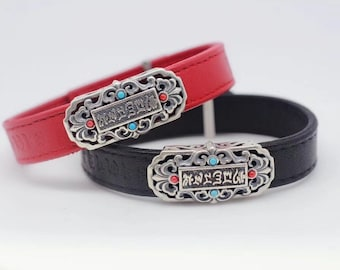 Tibetan Buddhist protection bracelet, 925 silver compassion mantra, leather, turquoise and agate called nan hong