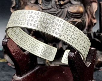 """Silver Buddhist junk bracelet 999/1000th (punched Ag999) Sutra of the heart engraved on the outside, mantra """"om mani padme hum"""" inside"""