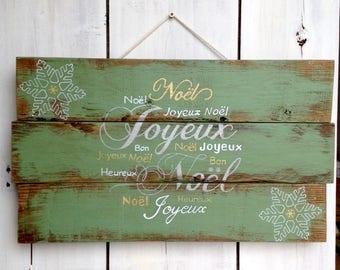 panneau en bois, décoration murale personnalisable, tableau bois, tableau palette, décoration Noël