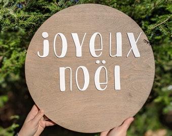 Christmas decor | joyeux noël | Connecticut made | free shipping