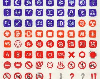 Original Art: Emojis #11