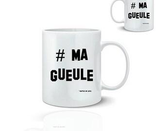 mug #ma face - mouth humor mug