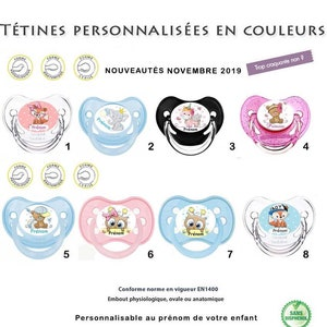 Color tetinecustomizable pacifier with childbaby/'s first name