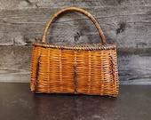 Vintage wicker wall basket. Rectangular wall basket, planter basket.