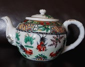 Beautiful Chinese Porcelain Famille Verte quot Rooster 39 s quot teapot