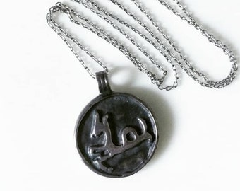 "Danish Sterling Silver ""Capricorn"" Pendant"