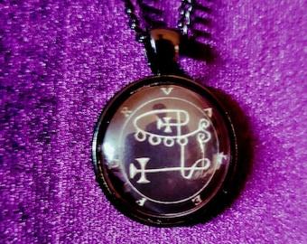 Duke Valefor - Demonic Daemonic Satanic Demonolatry Demonology Left Hand Path Witch Sorcery Occult
