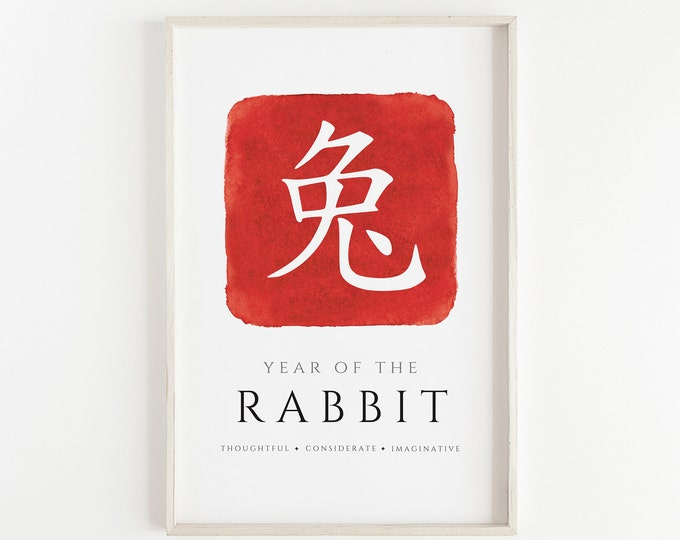 Year of The Rabbit - Watercolour, Hand Made Chinese Zodiac Print, Office Décor, Kids Room, Nursery, Bedroom