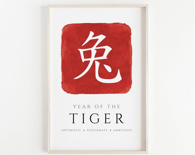 Year of The Tiger - Watercolour, Hand Made Chinese Zodiac Print, Office Décor, Kids Room, Nursery, Bedroom