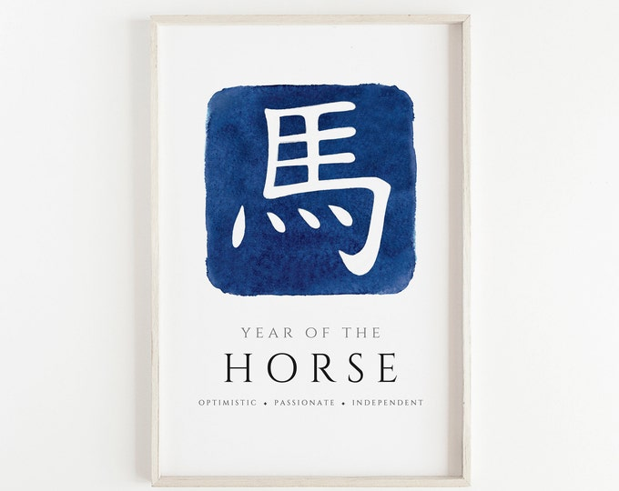Year of The Horse Watercolour Hand Made Chinese Zodiac Print, Office Décor, Kids Room, Nursery, Bedroom