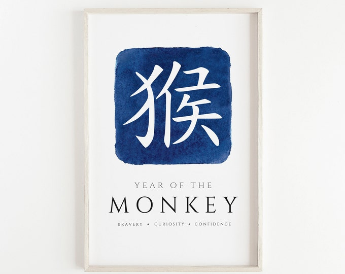 Year of The Monkey - Watercolour, Hand Made Chinese Zodiac Print, Office Décor, Kids Room, Nursery, Bedroom