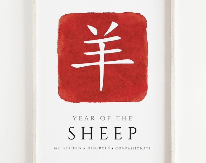 Year of The Sheep - Watercolour, Hand Made Chinese Zodiac Print, Office Décor, Kids Room, Nursery, Bedroom