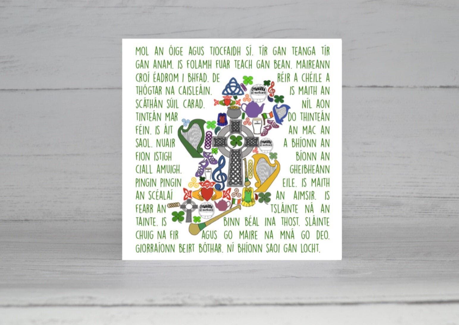 Ireland Greeting Card Blank Card Irish Symbols Ire Etsy