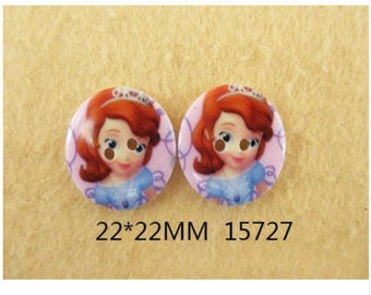 Princess SOFIA 5 buttons