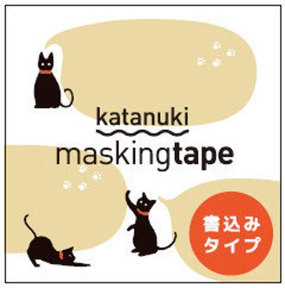 ROUND TOP  Masking Tape  ic4design   rt-mk-014  Sumo  20mm x 5M