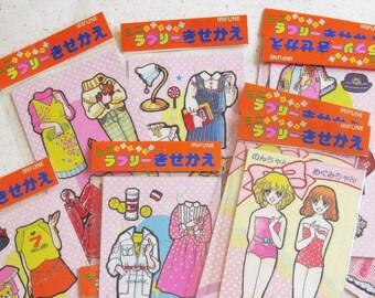 Vintage Japanese Paper Doll Set
