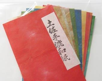 Tosa Washi Paper - Mini Pack