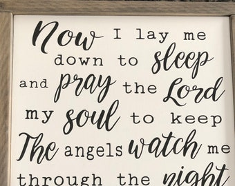 Personalized Child's Prayer, Now I Lay Me Down to Sleep