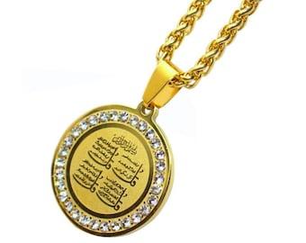 Gifts for Her Ayatul Kursi with Initial Necklace Hajj Nazar Muslim Monogram Kids Umrah Islamic