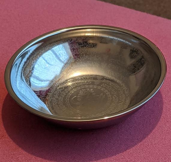 Ayatul Kursi Qursi Islamic Healing Shifa Drinking Bowl Katori Full Ayat al Kursi Engraved Quranic Arabic Dua for muslims