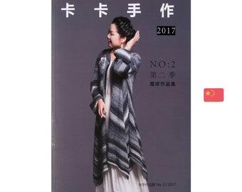 Ka Zhang No 2 - Crochet and Knitting Designs - Original China Edition - 36 Chinese Pattern - Schoppel Wolle, Knit, Crochet