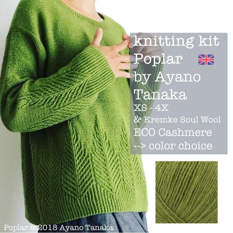 Knitting-Set: Poplar by Ayano Tanaka english Pattern  yarn image 0