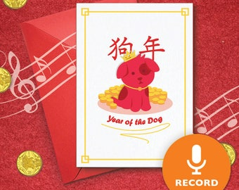 Cute chinese new year dog card with sound singing lunar new etsy lunar new year musical greeting card bilingual recordable greeting card chinese year of the dog card with sound module 00023 m4hsunfo