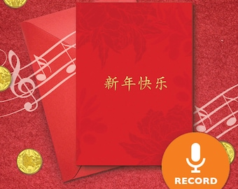 happy chinese new year recordable greeting card year of the dog musical greeting card lunar new year card with sound module 00028