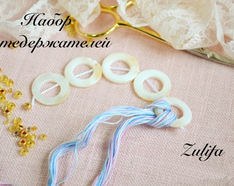 Embroidery floss organizer 5 Elegant Little THREAD RINGS mother of pearl cross stitch  organizer or storage floss organizer needlework tool