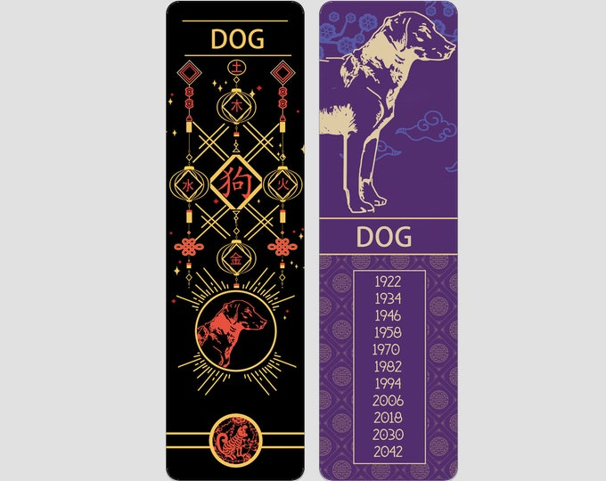 Dog Chinese Zodiac Sign (Sheng Xiao)   Bookmark