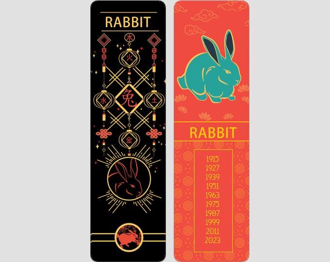 Rabbit Chinese Zodiac Sign (Sheng Xiao)   Bookmark
