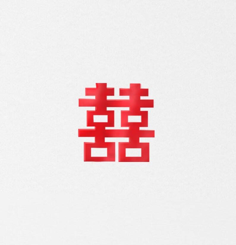 dbb5a9a53486 Double décalque de bonheur Shuang Xi symbole de mariage