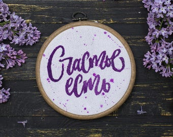 Happinnes exists in russian language stitch embroidery , calligraphy stitch