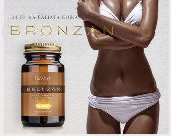Dr.Viton BRONZAN Capsules for accelerated tanning(nutritive formula for natural irresistible and intensive golden bronze tan all year round)