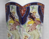 Japanese Imari Vase, Signed Imari Ware, Decorated with Golden Pheasants and Old Trees, Other Flora and Gold Trim, Ceramic Vase Made in Japan