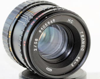 MC Helios 44-3 MMZ Soviet lens for Canon, Zenit, etc. made in USSR