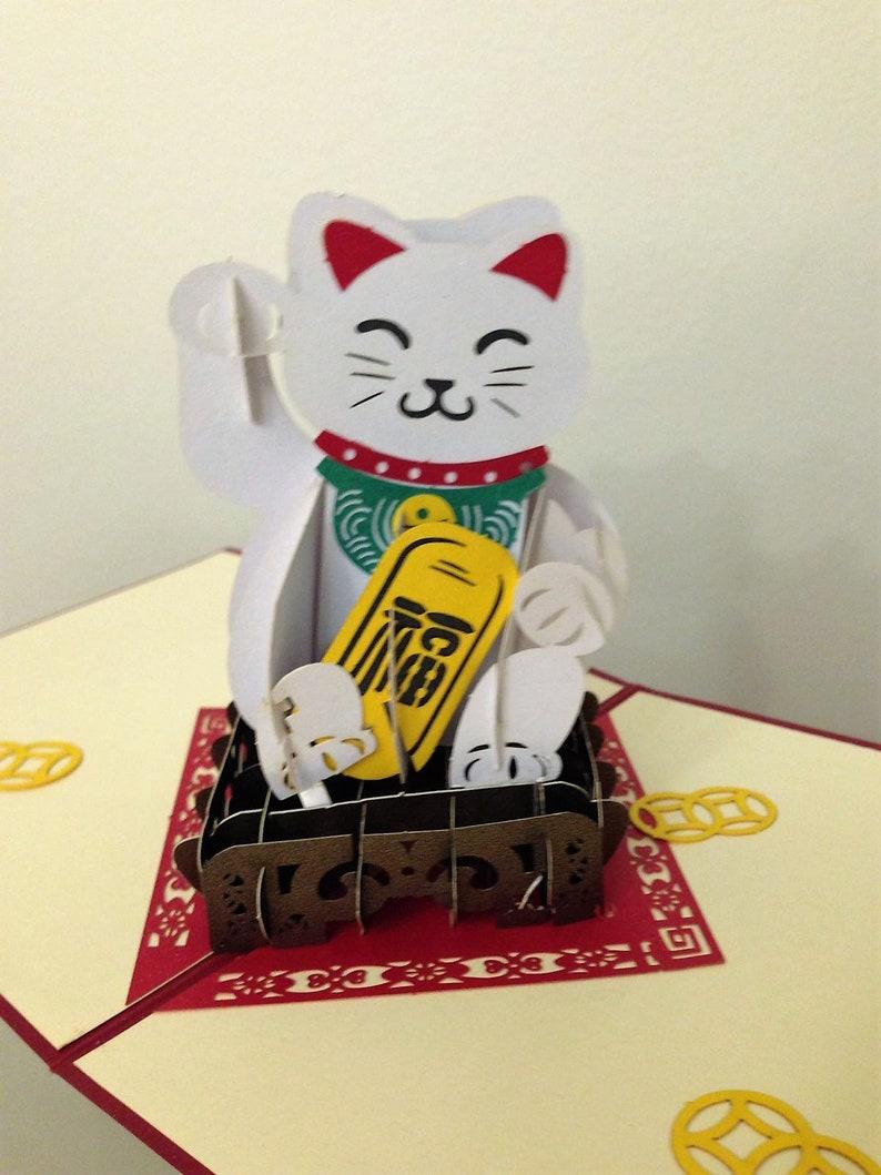 pop up Cat greeting card Cat Birthday card// 3d card// kawaii.