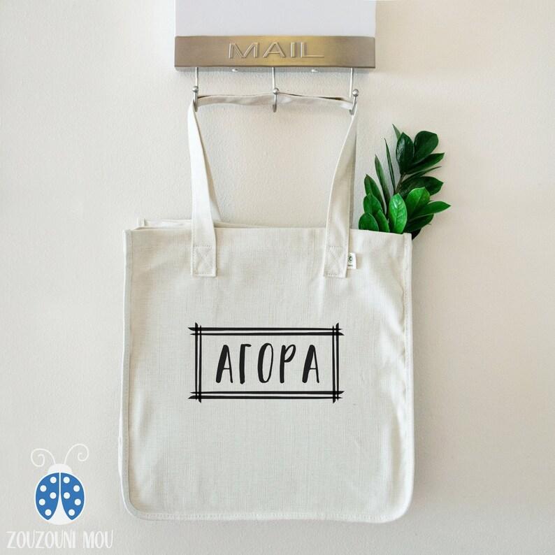 89a8952927271 Αγορα Greek Market Tote φερω τσαντα Bag Hemp Cotton Linen