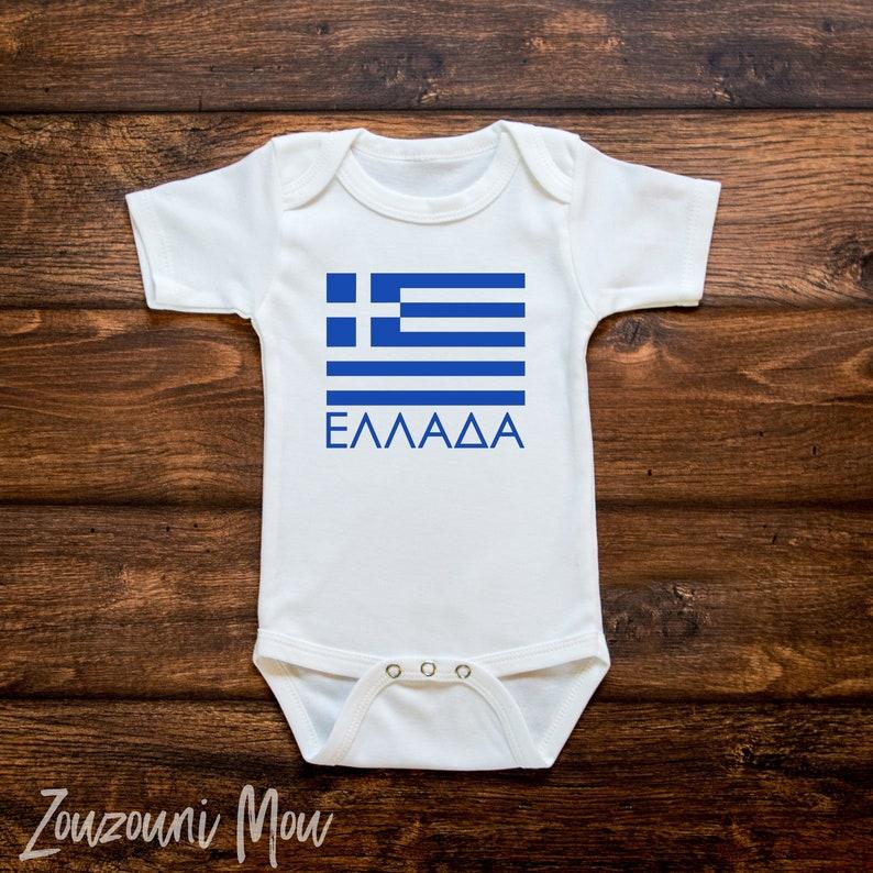 Dating ein nicht griechisches Mädchen