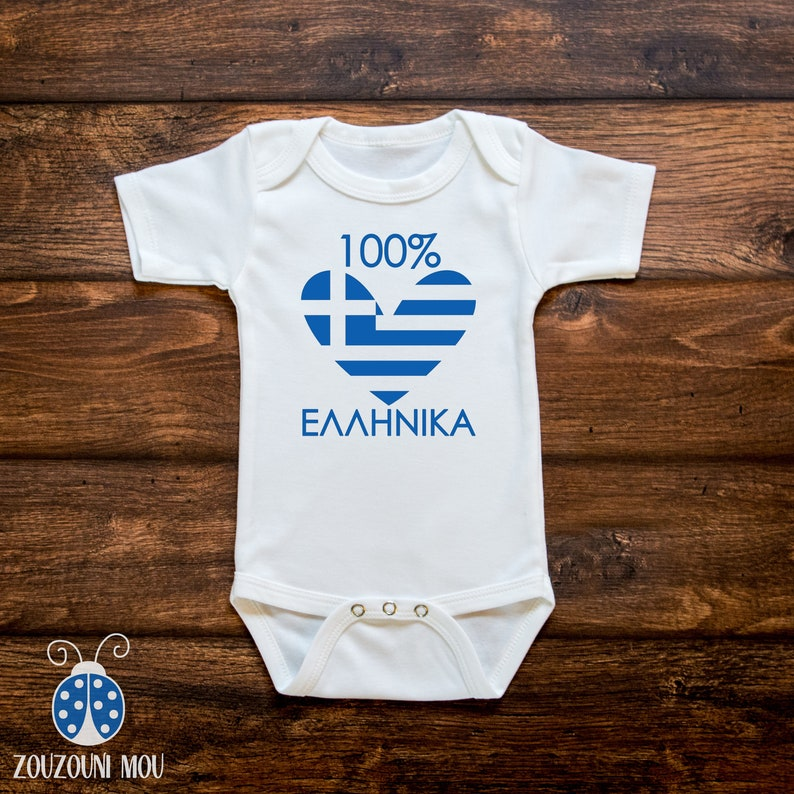 100/% \u0395\u03bb\u03bb\u03b7\u03bd\u03b9\u03ba\u03b1 Greek Baby Bodysuit \u0395\u03bb\u03bb\u03b1\u03c2 \u0395\u03bb\u03bb\u03b1\u03b4\u03b1 Greek Pride Greece Hellas Blue White Greek Flag Greek Children Greek Kids