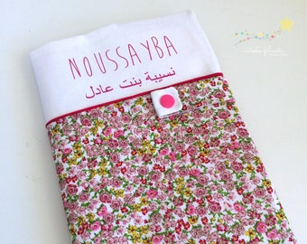Custom floral pattern book