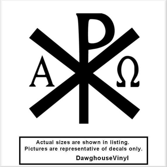 Alpha Omega Chi Rho V2 Vinyl Decal Jesus Christian Cross Etsy