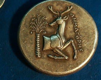 Ancient Greek  Ephesos, Ionia, AR tetradrachm BEE Coin