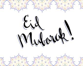 Eid Mandala Card 1