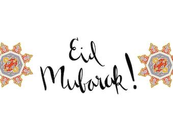 Eid Mandala Card 3