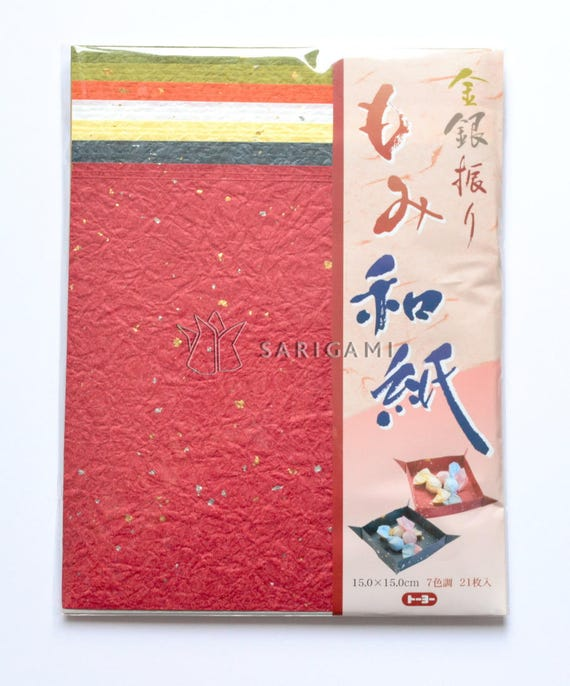 Momigami Japanese Paper Crumpled Effect Scrapbooking Etsy