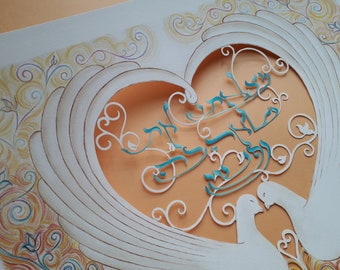 "Jewish paper cut wall art, "" מצאתי את שאהבה נפשי "", ""Have Found the One Whom My Soul Loves"",  Jewish wedding gift, doves, love birds"
