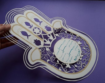 "Jewish papercut,""ברכת הכוהנים"", Hamsa, ""Birkat Kohanim"", Jewish wedding gift,"