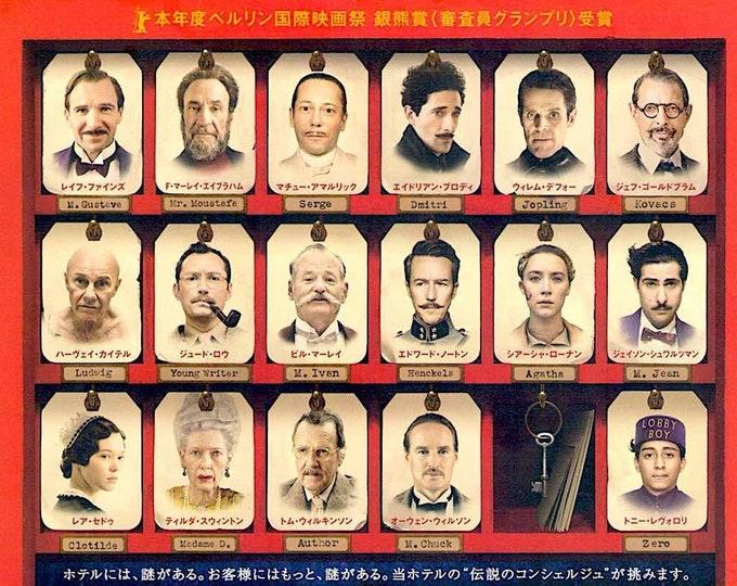 Grand Budapest Hotel (B) | Wes Anderson, Ralph Fiennes, Edward Norton | 2014 original print, gatefold | Japanese chirashi film poster