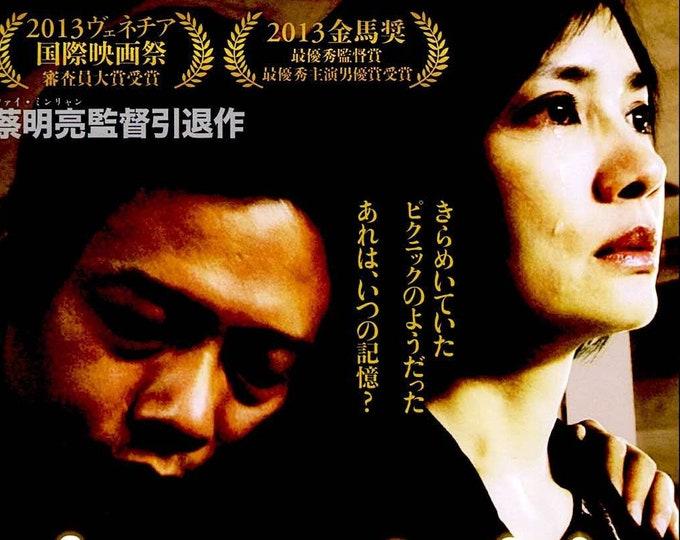 Stray Dogs (B) | Taiwan Cinema, Tsai Ming-liang | 2014 original print | Japanese chirashi film poster